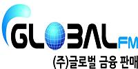 (주)글로벌금융판매